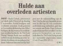 Artikel: Hulde aan overleden artiesten